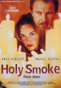 holysmoke